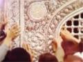 مقطع من صلوات الإمام الرضا (ع) الخاصة على لسان الإمام الخامنئي