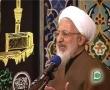 Iran-Ayat ullah Jawwad aamli Moharram Majlis - Persian - Part 6B