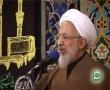 Iran-Ayat ullah Jawwad aamli Moharram Majlis - Persian - Part 1-B