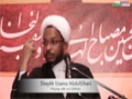 Playing with Our Children | Sheikh Usama AbdulGhani | English