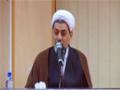 دشمن شناسی در سیره حضرت زهرا حجت الاسلام رفیعی - Farsi