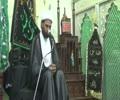 [04] Khalis Deena aur Naqis Deen | خا لص دین اور نفیس دین  | Moulana Akhtar Abbas Jaun | مولاناا