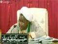 [03] Tafseer Al-Quran - shaikh ibrahim zakzaky - Hausa