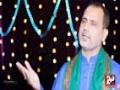 [01] Wehdat Album 2015 - Har Tarf Noor Kay Ujale Hen - Br. Ali Deep - Rabbiul Awwal 1437 - Urdu