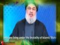 Flash | Hezbollah - Fighting Terrorism Since 1985 - Arabic Sub English