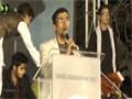 [Jashan e Eid e Milladun Nabi] 12 Rabbi-ul-Awwal 1437 - Br. Muslim - Numaish, Karachi - Urdu
