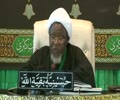 [25]Tafseer Al-Quran - shaikh ibrahim zakzaky - Hausa