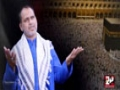 [07] Wehdat Album 2015 - Ummat e Wahida Ban Jao - Br. Ali Deep - Rabbiul Awwal 1437 - Urdu