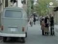 [43] Irani Serial - Kimia   کیمیا - Farsi