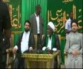Imam Ali Ridha (A.S) Flag Hoisting at Husainiyyah Baqiyatullah Zaria - Hausa