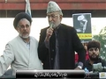 [Protest & Rally On Martydom of Sh. Baqir Al-Nimr] Speech : Abbas Kumaili - Numaesh, Karachi - Urdu