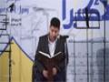 موسم رسول الرحمة 4 | القرأن الكريم - القارئ احمد محفوظ - 26 دسبتمبر 2015