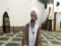 الشيخ نمر- خطبة الشيخ نمر في السعودية التي بسببها حكم عليه بالأعدا
