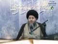 [09] نظرية ولاية الفقيه - السيد كمال الحيدري - Arabic