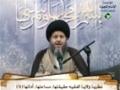 [11] نظرية ولاية الفقيه - السيد كمال الحيدري - Arabic