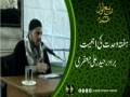 Clip - Hafta e Wahdat Ki Ahmiat - Dec 2015 - Rab.Awwal 1437 -  Br. Haider Ali Jaffri - Urdu