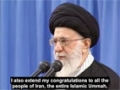 29th Conference on Islamic Unity on Prophet Muhammad\\\'s Birthday - Ayatullah Khamenei\\\\\\\\\\\\\\\'s - English