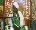 [04] Eid Ghadeer Commemoration At Husainiyyah Baqiyatullah - Hausa