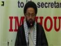 Shaheed Ayatullah Baqir Nimr Ki Shahadat alal o Asbab - H.I Sadiq Taqvi - 04-01-2016 - Urdu