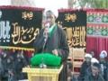 Imam Husain (AS) Flag Hoisting Ceremony At Husainiyyah Baqiyyatullah - 01 Muharram,1436 - Hausa
