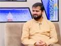 مدح امام جعفر صادق علیہ السلام - Urdu