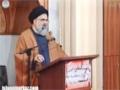 [8th Jan 2016] Khutba-e-Namaz-e-Jumaa - Aamal wa Ibadat - Ustad Syed Jawad Naqvi - Urdu