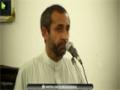 قرآن کریم کا پیغام وحدت ، اور اُمت میں تفرقے کی وجوہات - Urdu