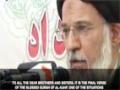 Mir Baqeri - The Virtues of Prophet Muhammad (pbuh) with English Subtitles