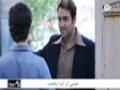 [52] Irani Serial - Kimia   کیمیا - Farsi