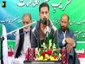 [Jashne Wiladat Rasoole Khuda wa Imam Jafar Sadiq (AS)] Manqabat : Br. Ansaar Hussain - 03 Jan 2016 - Urdu