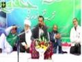 [Jashne Wiladat Rasoole Khuda wa Imam Jafar Sadiq (AS)] Manqabat : Br. Waseem - 03 Jan 2016 - Urdu