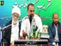 [Jashne Wiladat Rasoole Khuda wa Imam Jafar Sadiq (AS)] Manqabat : Br. Ali Deep - 03 Jan 2016 - Urdu