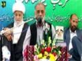 [Jashne Wiladat Rasoole Khuda wa Imam Jafar Sadiq (AS)] Manqabat : Janab Zafar Abidi - 03 Jan 2016 - Urdu