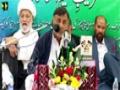 [Jashne Wiladat Rasoole Khuda wa Imam Jafar Sadiq (AS)] Manqabat :  - 03 Jan 2016 - Urdu