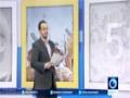 [06] Lecture Tafsir AL-Quran - Surah  Maarij - Sheikh Bahmanpour - English