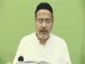 [03] Tafseer Surah Aley Imran - Tafseer Al Meezan - Dr. Asad Naqvi - Urdu