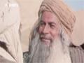 [09] Movie - Imam Ali (a.s) - Episodio 9 - Spanish