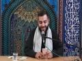 Letter4u Seminar in Qom | Amir Naji (Germany)