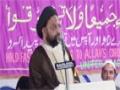 Jashn-e-Sarkar-e-Do\'Aalam (s) 1437 A.H - Moulana Syed Taqi Raza Abedi - Urdu