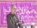 Jashn-e-Sarkar-e-Do\\\'Aalam (s) 1437 A.H - Moulana Agha Mujahid Hussain - Urdu