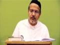 [06]- Tafseer Surah Aley Imran - Tafseer Al Meezan - Dr. Asad Naqvi - Urdu