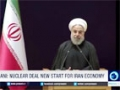 [21 Jan 2016] Rouahni: Nuclear deal new start for Iran economy - English