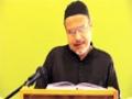 [07] Tafseer Surah Aley Imran - Tafseer Al Meezan - Dr. Asad Naqvi - Urdu