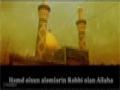 Şəhadət qürur nişanəmizdir - Seyid Həsən Nəsrullah - Arabic Sub Azeri