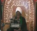 22nd Muharram 1436: Commemoration Of The Martyrdom Of Imam Husain (AS) Eveningt Session - Sh Ibrahim Zakzaky - H