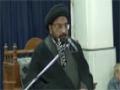 Bandagi-e-Khuda - 11th Rabi-Us-Sani 1437 - Moulana Syed Taqi Raza Abedi - Urdu