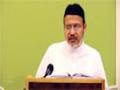 [09]- Tafseer Surah Aley Imran - Tafseer Al Meezan - Dr. Asad Naqvi - Urdu