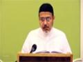 [10]- Tafseer Surah Aley Imran - Tafseer Al Meezan - Dr. Asad Naqvi - English
