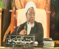 [25 Muharram 1436] Commemoration of the Martyrdom of Imam Husain (AS) Evening session - sh. ibrahim zakzaky - Ha