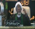 [16 Safar 1436] Nahjul Balagha - shaikh ibrahim zakzaky – Hausa
